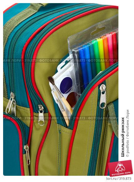 Купить «Школьный рюкзак», фото № 319873, снято 27 августа 2007 г. (c) podfoto / Фотобанк Лори