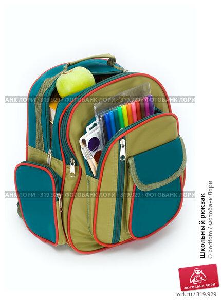 Школьный рюкзак, фото № 319929, снято 27 августа 2007 г. (c) podfoto / Фотобанк Лори