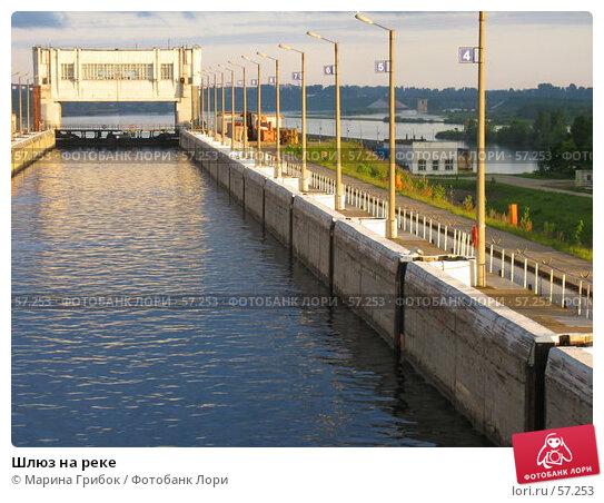 Шлюз на реке, фото № 57253, снято 1 июня 2005 г. (c) Марина Грибок / Фотобанк Лори
