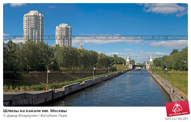 Шлюзы на канале им. Москвы, эксклюзивное фото № 64201, снято 24 октября 2016 г. (c) Давид Мзареулян / Фотобанк Лори