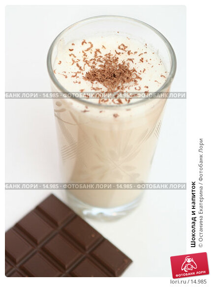Шоколад и напиток , фото № 14985, снято 9 ноября 2006 г. (c) Останина Екатерина / Фотобанк Лори