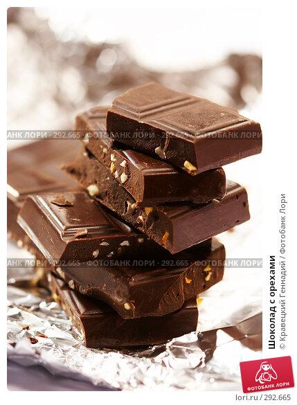 Шоколад с орехами, фото № 292665, снято 7 сентября 2005 г. (c) Кравецкий Геннадий / Фотобанк Лори