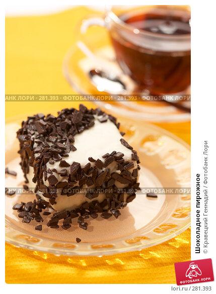 Шоколадное пирожное, фото № 281393, снято 24 августа 2005 г. (c) Кравецкий Геннадий / Фотобанк Лори