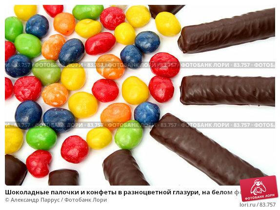 Шоколадные палочки и конфеты в разноцветной глазури, на белом фоне, фото № 83757, снято 9 января 2007 г. (c) Александр Паррус / Фотобанк Лори