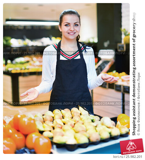 Купить «Shopping assistant demonstrating assortment of grocery shop», фото № 25982201, снято 23 ноября 2016 г. (c) Яков Филимонов / Фотобанк Лори