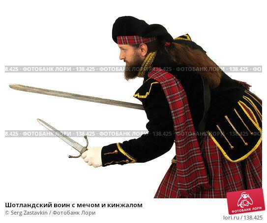 Шотландский воин с мечом и кинжалом, фото № 138425, снято 7 января 2006 г. (c) Serg Zastavkin / Фотобанк Лори