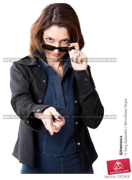 Шпионка, фото № 137913, снято 19 апреля 2007 г. (c) Serg Zastavkin / Фотобанк Лори