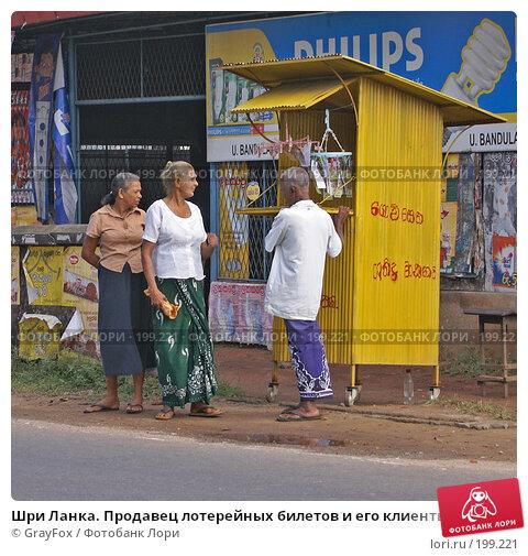 Шри Ланка. Продавец лотерейных билетов и его клиенты., фото № 199221, снято 7 января 2008 г. (c) GrayFox / Фотобанк Лори