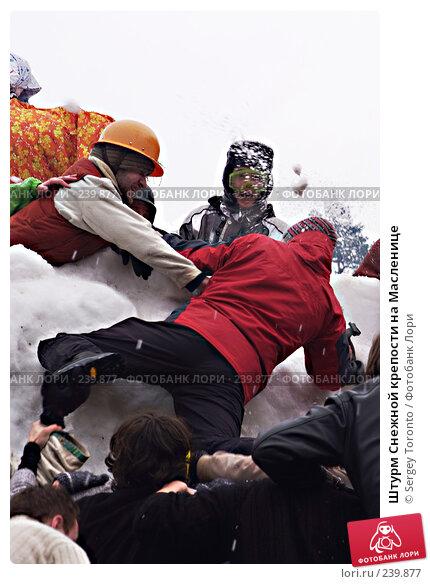 Штурм Снежной крепости на Масленице, фото № 239877, снято 9 марта 2008 г. (c) Sergey Toronto / Фотобанк Лори