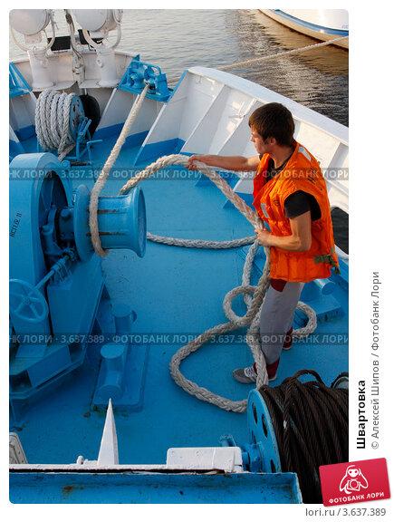 Купить «Швартовка», фото № 3637389, снято 16 августа 2011 г. (c) Алексей Шипов / Фотобанк Лори