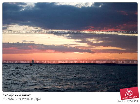 Сибирский закат, фото № 204805, снято 18 августа 2017 г. (c) Ольга С. / Фотобанк Лори