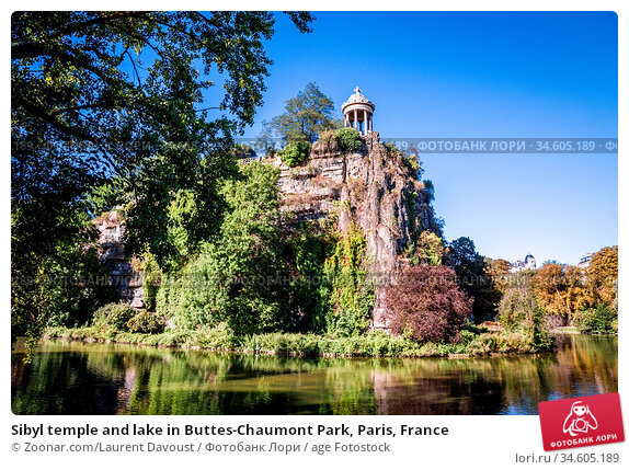 Sibyl temple and lake in Buttes-Chaumont Park, Paris, France. Стоковое фото, фотограф Zoonar.com/Laurent Davoust / age Fotostock / Фотобанк Лори