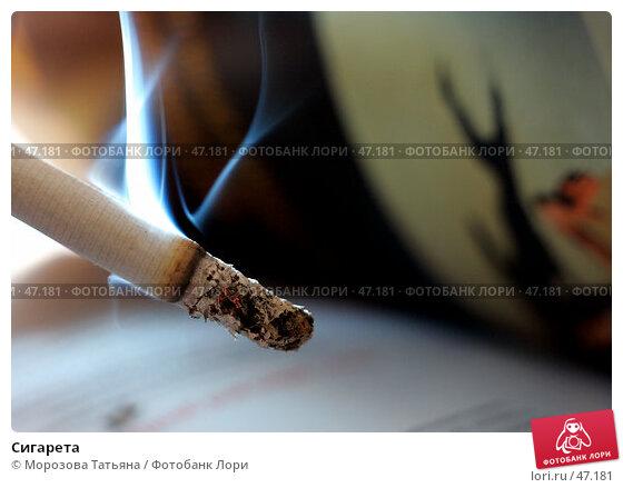Сигарета, фото № 47181, снято 25 марта 2006 г. (c) Морозова Татьяна / Фотобанк Лори
