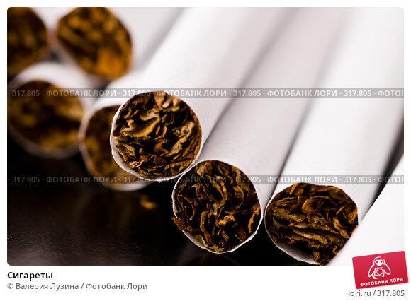 Сигареты, фото № 317805, снято 6 июня 2008 г. (c) Валерия Потапова / Фотобанк Лори