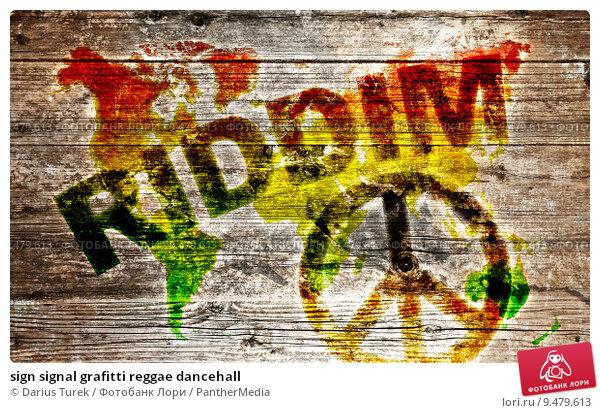 Купить «sign signal grafitti reggae dancehall», фото № 9479613, снято 21 февраля 2019 г. (c) PantherMedia / Фотобанк Лори