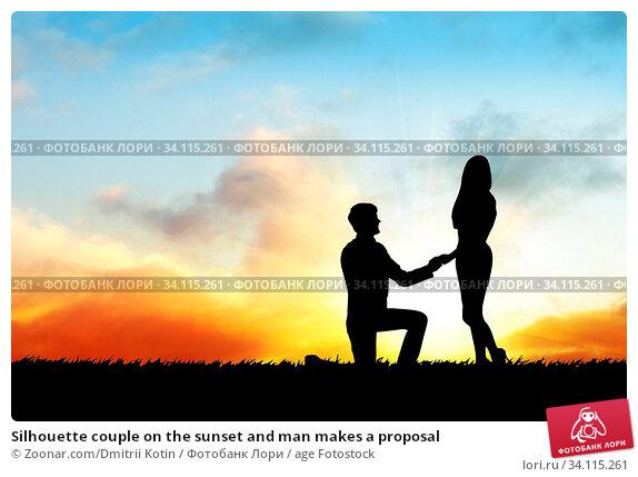 Купить «Silhouette couple on the sunset and man makes a proposal», фото № 34115261, снято 11 июля 2020 г. (c) age Fotostock / Фотобанк Лори