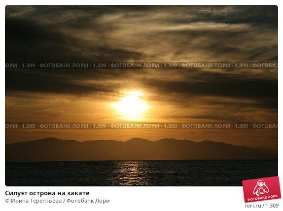 Купить «Силуэт острова на закате », эксклюзивное фото № 1309, снято 15 сентября 2005 г. (c) Ирина Терентьева / Фотобанк Лори