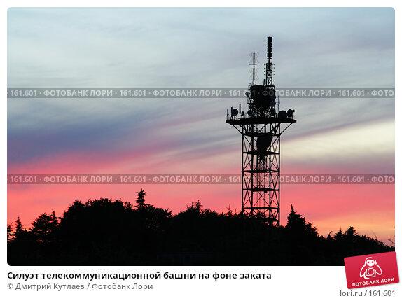 Силуэт телекоммуникационной башни на фоне заката, фото № 161601, снято 15 сентября 2007 г. (c) Дмитрий Кутлаев / Фотобанк Лори