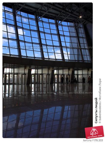 Силуэты людей, фото № 170333, снято 11 сентября 2007 г. (c) Бабенко Денис Юрьевич / Фотобанк Лори