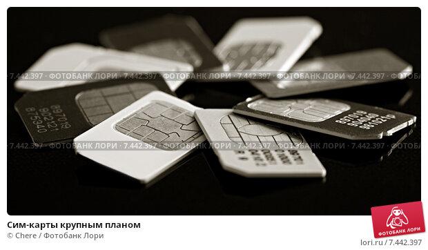 Купить «Сим-карты крупным планом», фото № 7442397, снято 21 марта 2015 г. (c) Chere / Фотобанк Лори