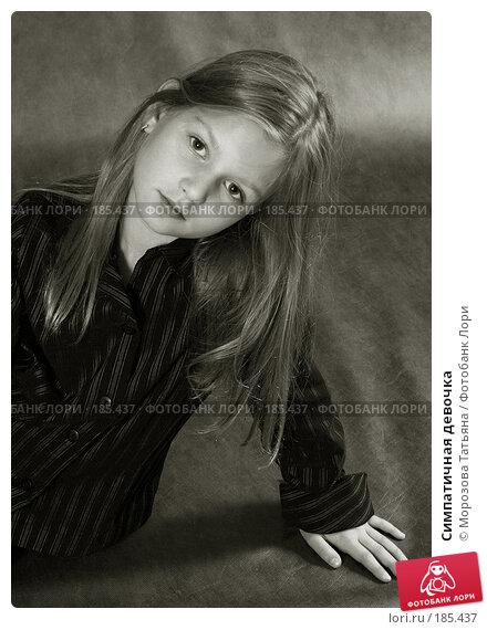 Симпатичная девочка, фото № 185437, снято 13 октября 2004 г. (c) Морозова Татьяна / Фотобанк Лори