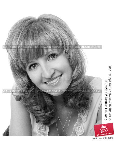 Симпатичная девушка, фото № 237013, снято 25 мая 2017 г. (c) Валентин Мосичев / Фотобанк Лори