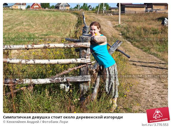 zhenskaya-popa-ochen-bolshaya