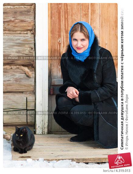 Кот и девушка дома