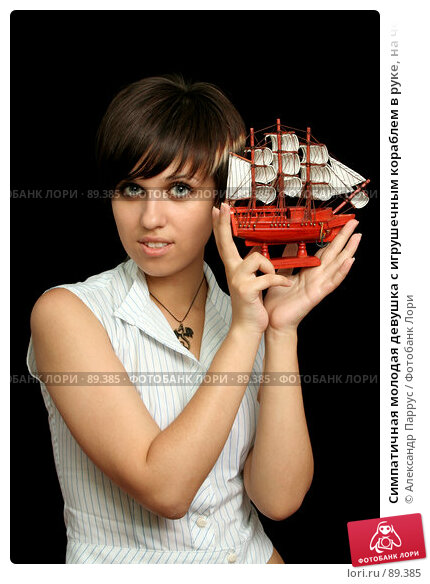 Симпатичная молодая девушка с игрушечным кораблем в руке, на черном фоне, фото № 89385, снято 31 мая 2007 г. (c) Александр Паррус / Фотобанк Лори