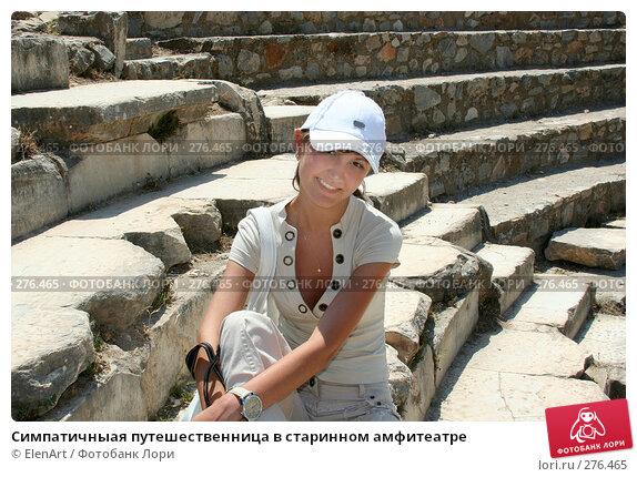Купить «Симпатичныая путешественница в старинном амфитеатре», фото № 276465, снято 23 апреля 2018 г. (c) ElenArt / Фотобанк Лори
