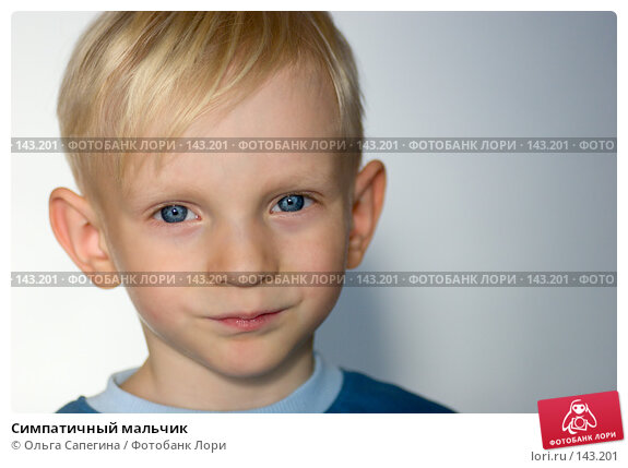 Симпатичный мальчик, фото № 143201, снято 13 ноября 2007 г. (c) Ольга Сапегина / Фотобанк Лори
