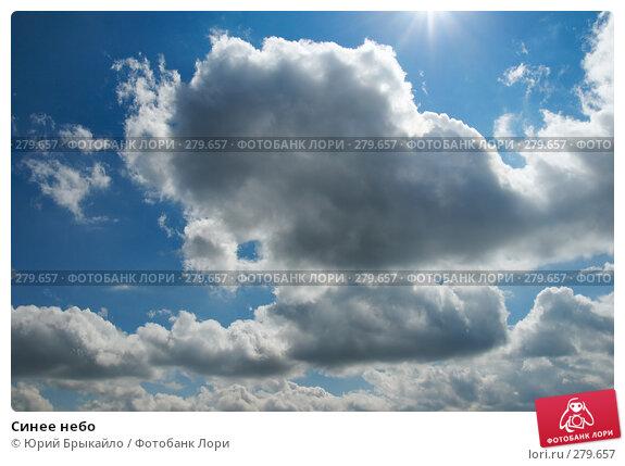 Синее небо, фото № 279657, снято 2 сентября 2007 г. (c) Юрий Брыкайло / Фотобанк Лори