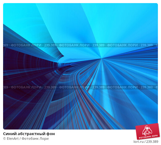 Синий абстрактный фон, иллюстрация № 239389 (c) ElenArt / Фотобанк Лори