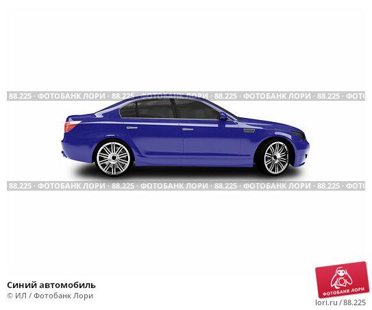 Синий автомобиль, иллюстрация № 88225 (c) ИЛ / Фотобанк Лори