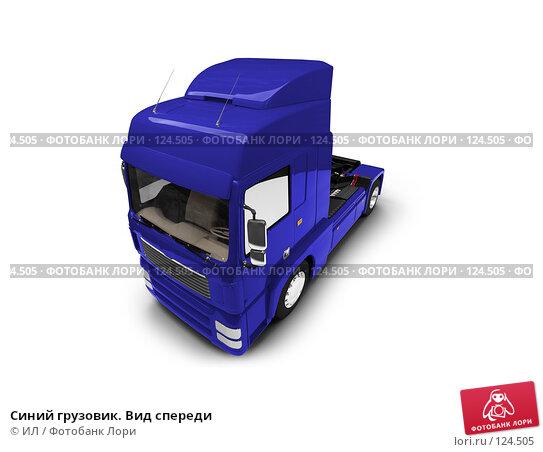 Синий грузовик. Вид спереди, иллюстрация № 124505 (c) ИЛ / Фотобанк Лори