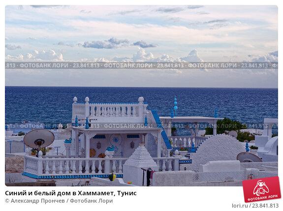 Синий и белый дом в Хаммамет, Тунис, фото № 23841813, снято 29 мая 2017 г. (c) Александр Прончев / Фотобанк Лори