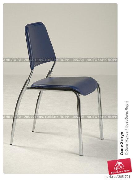 Синий стул, фото № 205701, снято 4 марта 2004 г. (c) Олег Жуков / Фотобанк Лори