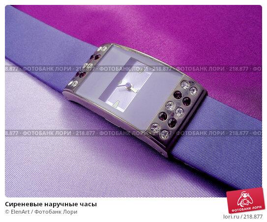 Купить «Сиреневые наручные часы», фото № 218877, снято 22 апреля 2018 г. (c) ElenArt / Фотобанк Лори