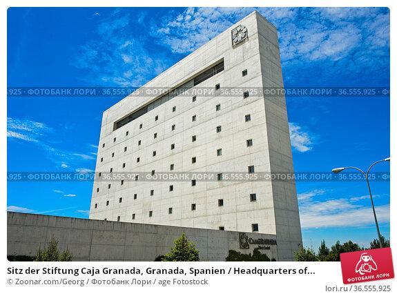 Sitz der Stiftung Caja Granada, Granada, Spanien / Headquarters of... Стоковое фото, фотограф Zoonar.com/Georg / age Fotostock / Фотобанк Лори