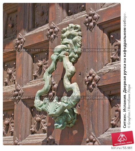 Ситжес. Испания. Дверная ручка на кафедральном соборе., фото № 55981, снято 20 мая 2007 г. (c) GrayFox / Фотобанк Лори