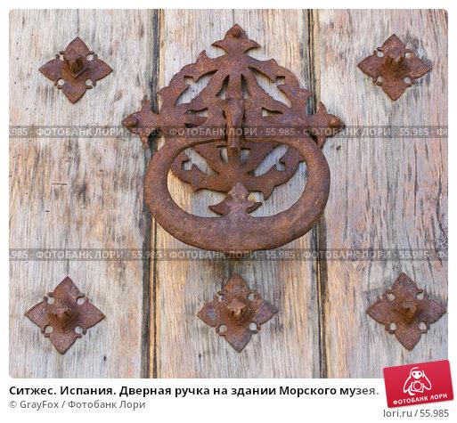 Ситжес. Испания. Дверная ручка на здании Морского музея., фото № 55985, снято 20 мая 2007 г. (c) GrayFox / Фотобанк Лори