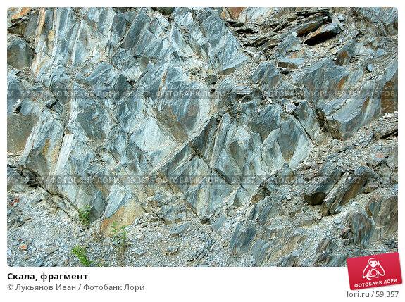 Скала, фрагмент, фото № 59357, снято 7 июля 2007 г. (c) Лукьянов Иван / Фотобанк Лори