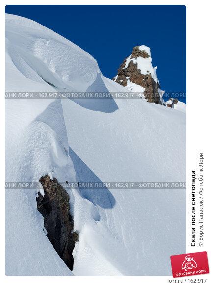 Скала после снегопада, фото № 162917, снято 15 декабря 2007 г. (c) Борис Панасюк / Фотобанк Лори