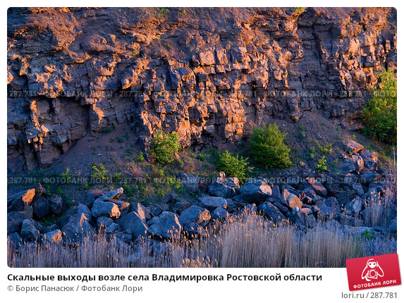Купить «Скальные выходы возле села Владимировка Ростовской области», фото № 287781, снято 8 мая 2008 г. (c) Борис Панасюк / Фотобанк Лори