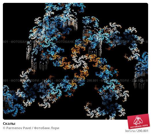 Скалы, иллюстрация № 290801 (c) Parmenov Pavel / Фотобанк Лори