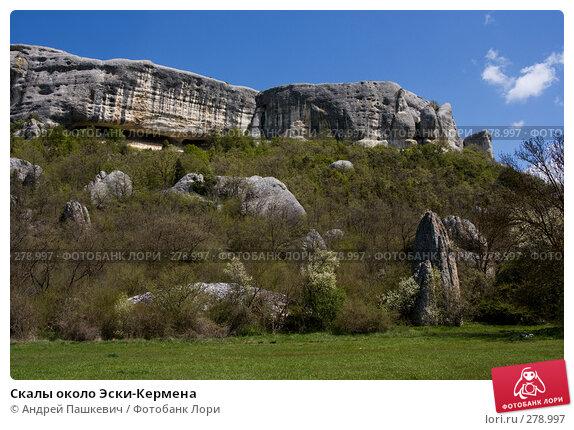 Купить «Скалы около Эски-Кермена», фото № 278997, снято 3 мая 2007 г. (c) Андрей Пашкевич / Фотобанк Лори