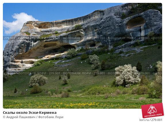 Скалы около Эски-Кермена, фото № 279001, снято 3 мая 2007 г. (c) Андрей Пашкевич / Фотобанк Лори