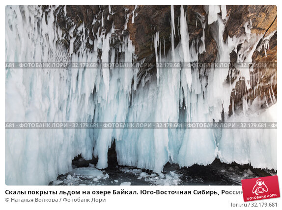 Купить «Скалы покрыты льдом на озере Байкал. Юго-Восточная Сибирь, Россия», фото № 32179681, снято 16 марта 2019 г. (c) Наталья Волкова / Фотобанк Лори