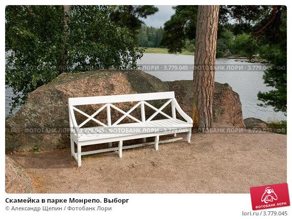 Скамейка в парке Монрепо. Выборг (2012 год). Редакционное фото, фотограф Александр Щепин / Фотобанк Лори
