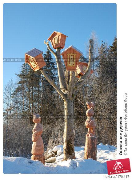 Сказочное дерево, фото № 170117, снято 4 января 2008 г. (c) Татьяна Дигурян / Фотобанк Лори